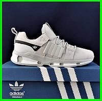 Кроссовки Мужские Adidas Серые Адидас (размеры: 42,43,44) Видео Обзор