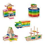 Деревянные строительные кубики Viga Toys Архитектурные блоки, 250 шт. (50956), фото 3