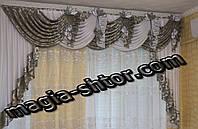 Ламбрекен для спальни, зала на карниз 2,5 метра