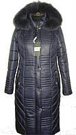 Куртка женская зимняя большого размера - ЛД 36 серый
