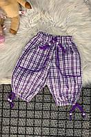 Бриджи детские фиолетовые 2758