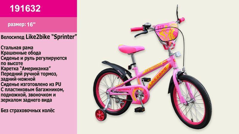 Велосипед Like2bike 191632