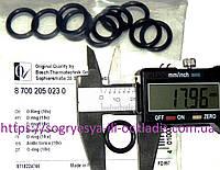 Компл. колец 10 шт рез. гидрогр. теплообм.(ф.у, EU) Bosch-Junkers WR10P, артикул 8700205023, к.з. 0508/2