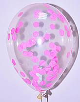 Воздушный шар с наполнителем конфетти розовое