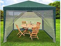 Павільйон садовий шатер павильйон  3х3 м.  з москітною сіткою та блискавками
