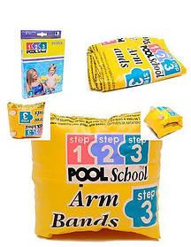 """Нарукавники """"Pool School"""" / Надувные нарукавники"""