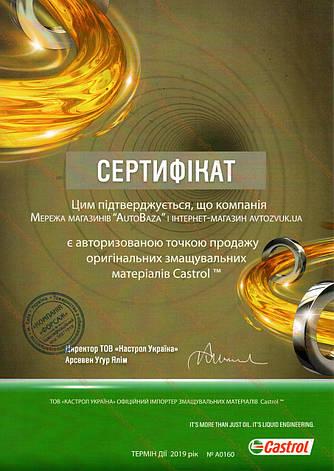 Моторное масло CASTROL GTX UltraClean 10W-40 A3/B4 4л, фото 2