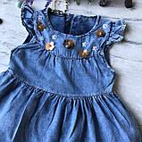 Джинсовый сарафан на девочку 8. Размер 2 года, 3 года, 4 года, 5 лет, фото 3