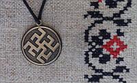 "Слов'янський оберіг Амулет на шею ""Одолень трава"", Оберіг має діагональ: 2,5 см, метал"