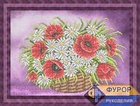 Схема для вышивки бисером - Маки и ромашки в корзинке, Арт. НБч3-187
