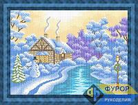Набор для вышивки бисером - Времена года Зима, Арт. ПБп3-115
