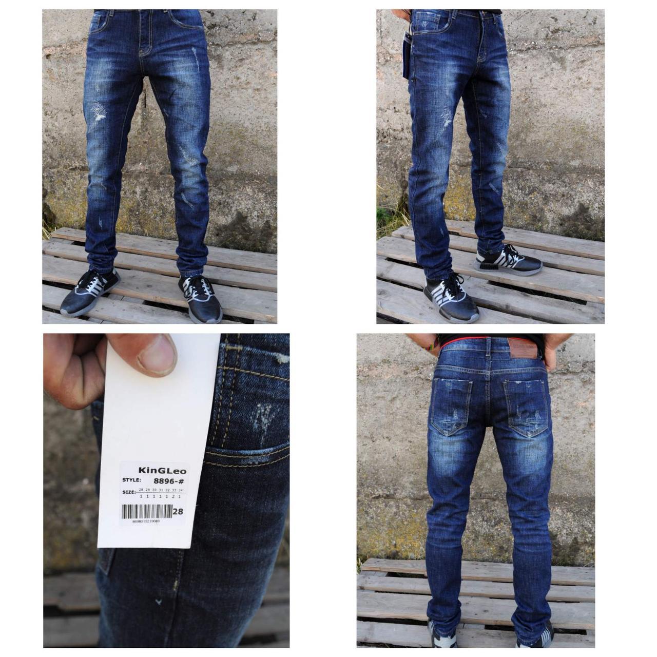 Мужские джинсы King Leo