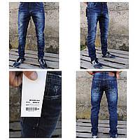 Мужские джинсы King Leo 8892