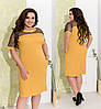 Платье женское с вставкой из сетке (5 цветов) ВА/-131 - Горчичный