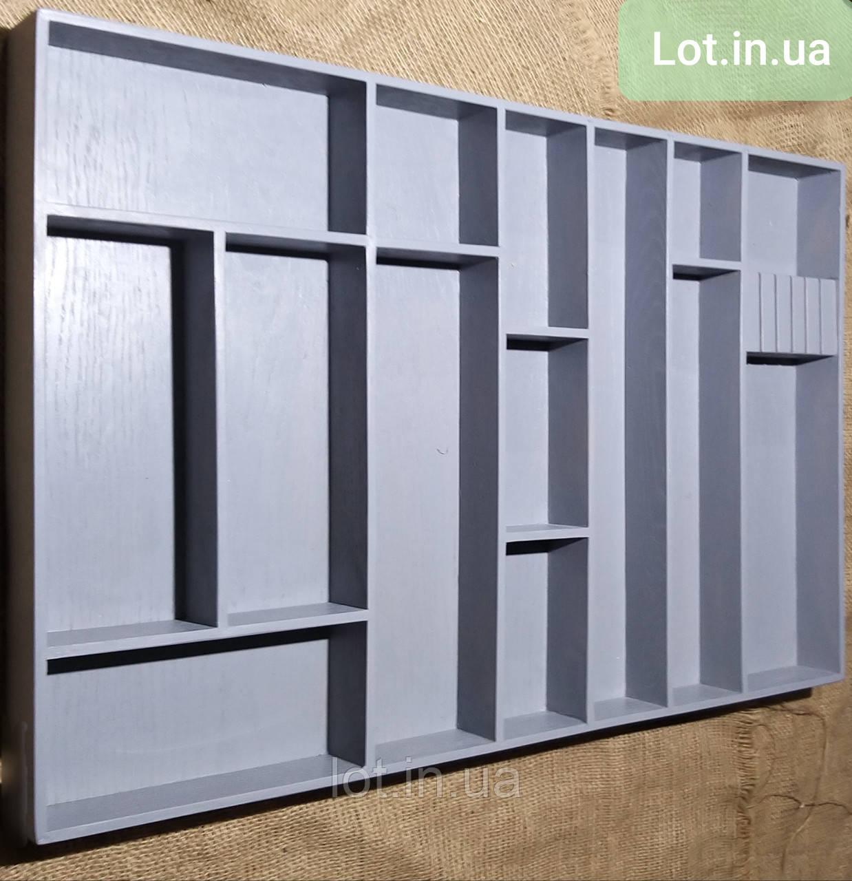 Деревянный лоток для столовых приборов Lot k113 900х400 серый (индивидуальные размеры)