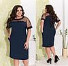 Платье женское с вставкой из сетке (5 цветов) ВА/-131 - Темно-синий