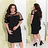 Платье женское с вставкой из сетке (5 цветов) ВА/-131 - Черный