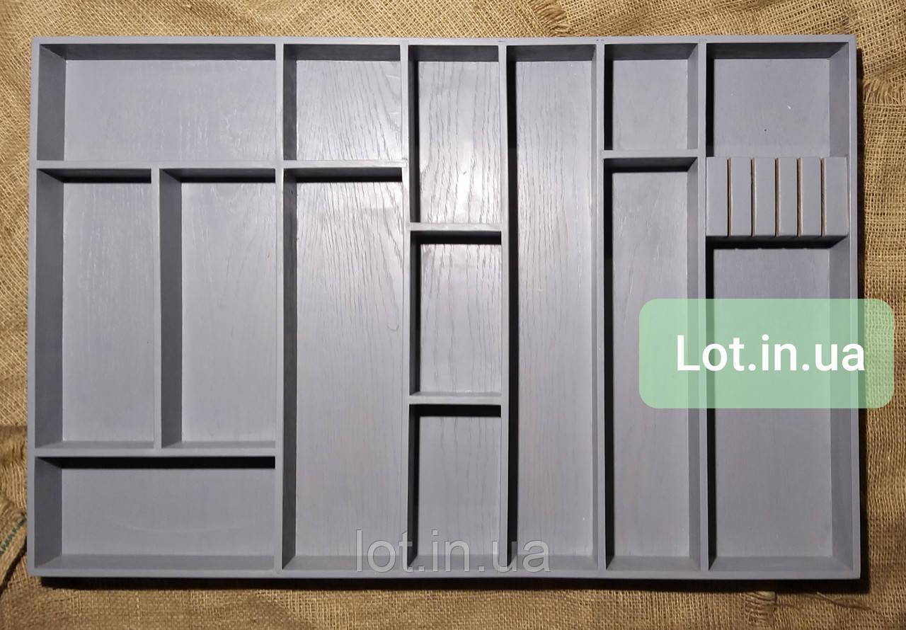 Лоток для столовых приборов 700х500 (индивидуальные размеры)