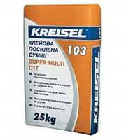 Kreisel 103 Super усиленный клей для плитки 25кг