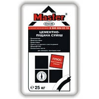 MASTER CLASIK 3в1 Цементно-піщана суміш (ЦПС), сіра, 25кг