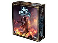 Игра Престолов: Мать драконов. 2-е издание. Дополнение к базовой игре. Hobby World.