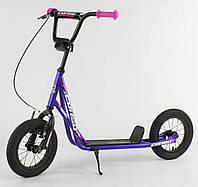 Самокат детский 2-х колёсный Corso JT 32050 фиолетовый