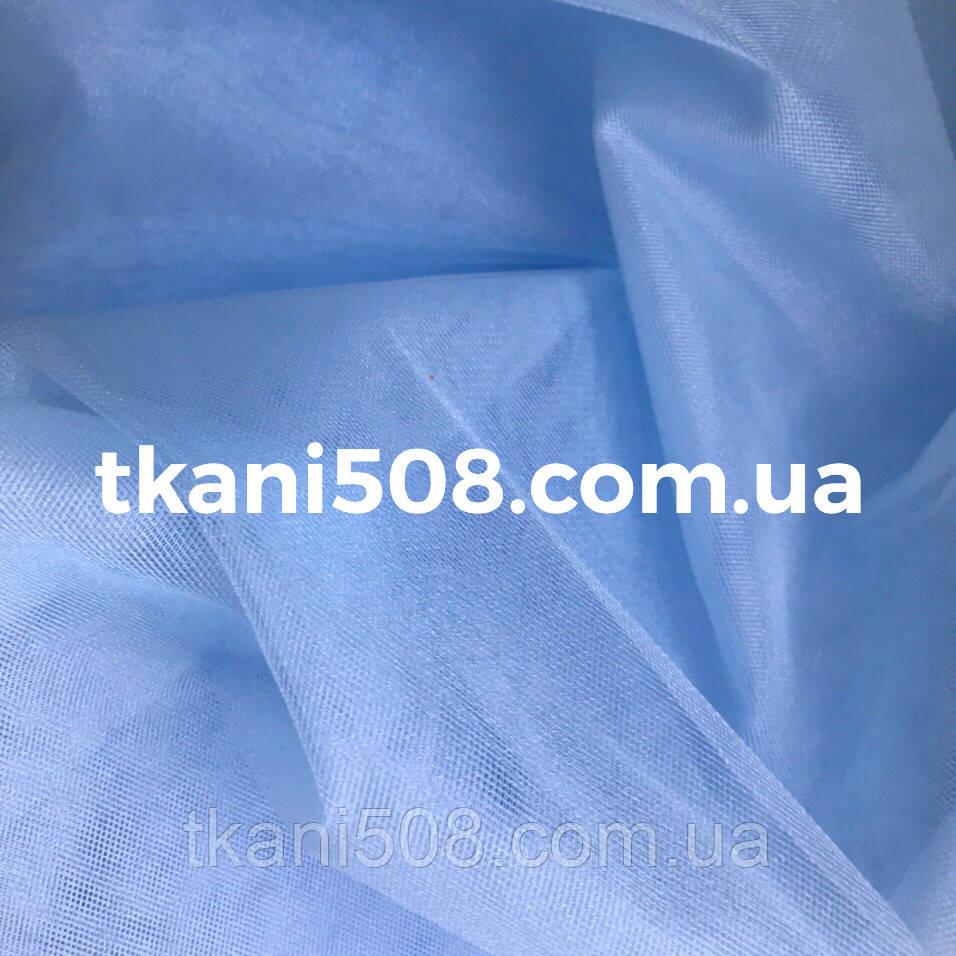 Фатин Турция 3м (СВЕТЛО- ГОЛУБОЙ)(011)