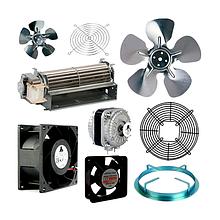 Микродвигатели, тангенциальные вентиляторы, решетки, крыльчатки