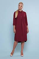 Платье-рубашка большого размера бордовое с застежкой поло Женские платья больших размеров