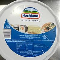 Крем-сир вершковий канапковий Hochland professional 59% з 2 кг