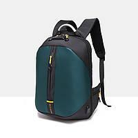 Городской рюкзак Black Owl с отделом для ноутбука 15,6 дюймов Голубой