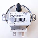 Двигатель микроволновой печи Galanz 30V/3W/ 5/6rpm d=6х7mm L=16mm код товара: 7434, фото 2