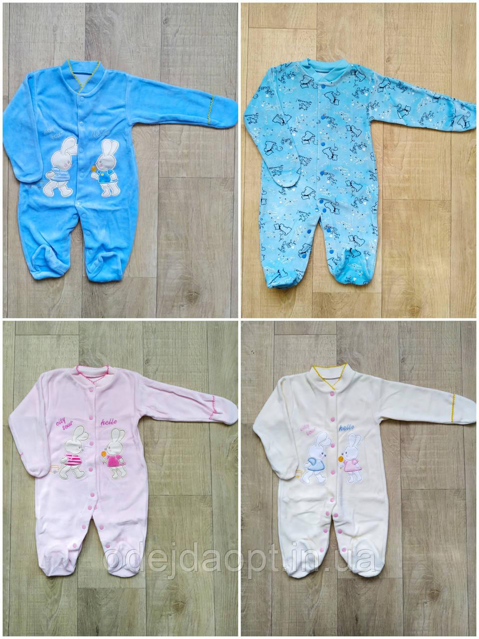 Человечек для новорожденных велюр на кнопках с вышивкой 56,62,68 см