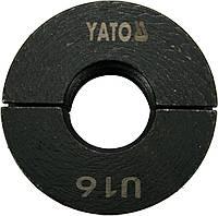 Насадка для пресс-клещей YT-21750 YATO U16 мм, фото 1