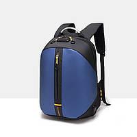 Городской рюкзак Black Owl с отделом для ноутбука 15,6 дюймов Синий