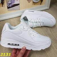 Женские кроссовки похожи на Nike air max найк белые на толстой подошве