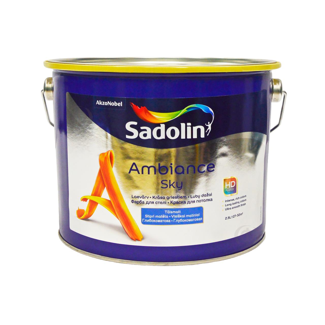 Глубокоматовая краска для стен Sadolin AMBIANCE SKY база BW
