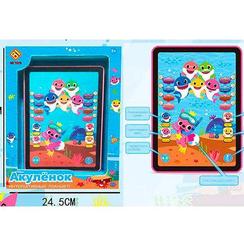 Детский игровой планшет интерактивный Акуленок JD-3885 музыка звук русский английский сказки повторюшка