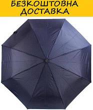 Зонт мужской автомат DOPPLER DOP744867F02