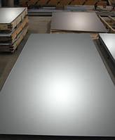 Алюминиевый лист АД0 1,25 мм