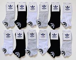 Носки мужские спортивные летние сетка хлопок короткие Adidas Турция размер 41-45 микс