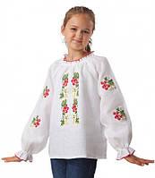 Детская вышиванка Калина  (на рост от 98 см до 158 см)