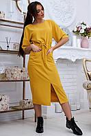 Стильное женское платье со шнурком на поясе 4046, в расцветках  (42-48) жёлтый