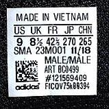 Мужские кроссовки Adidas Terrex Two BC0499 42.5, 43.5, 44, 44.5 размер, фото 8