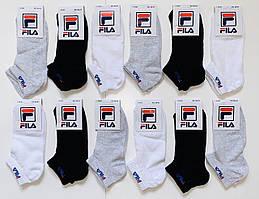 Носки мужские спортивные летние сетка хлопок короткие FILA Турция размер 41-45 микс