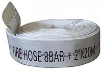 Рукав - Шланг для полива и водооткачивания белый - 20 метров х 50 мм