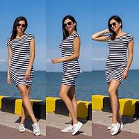 Короткое платье в полоску с вырезом «лодочка»