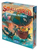 Настольная игра Hobby World Small World: Небесные  острова. Дополнение (915177), фото 1