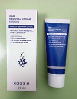 Крем для эпиляции KOOGIS HAIR REMOVAL CREAM, быстрая эпиляция, коогис , крем для удаления волос