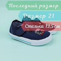 Кеды мокасины на мальчика детская текстильная обувь тм Том.м размер 21, фото 1